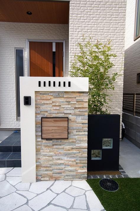 京都市西京区 曲線アプローチ